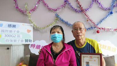 退休獸醫罹患齒齦癌 成功抗癌獲表揚 - 即時新聞 - 自由健康網