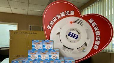 永揚消防捐贈台南市住警器 嘉惠弱勢民眾