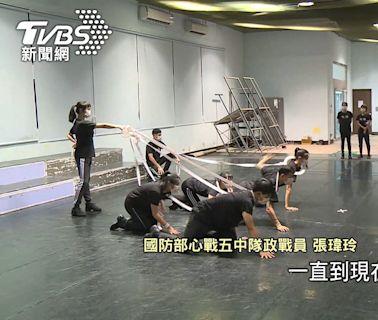 沒明星不打緊! 「素人」藝工隊拚轉型勞軍│TVBS新聞網