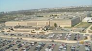 Pentagon On Lockdown For 'Shooting Event' At Transit Center, Multiple Victims Reported