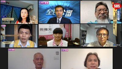 919竹北事件週年 全民公審探公權力構陷迫害模式!