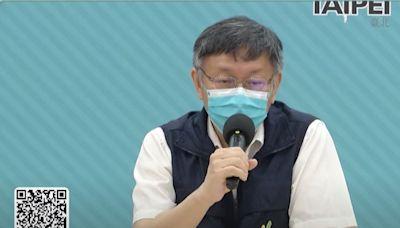快新聞/鬆口2024選總統? 柯文哲:台灣要脫離藍、綠泥淖否則就「死掉了」