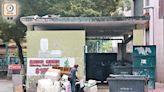 環保署將接管3000垃圾站作綜合廢物管理 未來收集回收一條龍