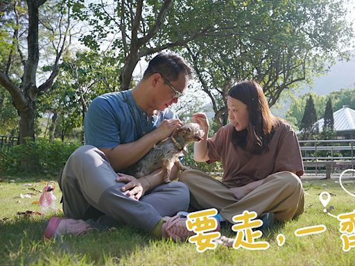 《情常在》要走,一齊走 - 香港動物報 Hong Kong Animal Post