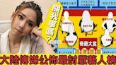 大陸傳媒公佈最討厭藝人榜 G.E.M.肖戰榜上有名? | 蘋果日報