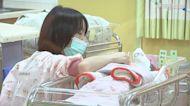 育嬰留停可領8成薪 產檢假增至7天