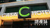 油麻地CASA酒店全幢 6.5億洽至尾聲 擬發展共居 - 香港經濟日報 - 地產站 - 地產新聞 - 土地招標拍賣