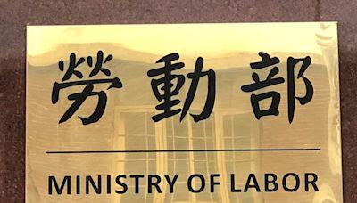 勞工萬元生活補貼 月底截止申請 - 工商時報
