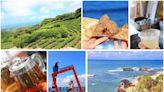北海岸石門一日遊,漫步茶園賞海岸風光,石門三寶「肉粽、石花凍、鐵觀音」吃好吃滿!