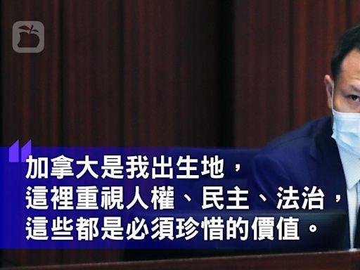 郭榮鏗返加冀取回公民身份 望與家人展開新生活   蘋果日報