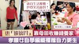 【正能量】與父同患「玻璃骨」靠媽媽賺錢養家 27歲孝順女自學編織擺檔自力更生 - 香港經濟日報 - TOPick - 親子 - 親子資訊