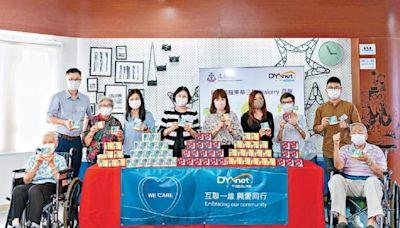 第一線DYXnet體現社商合作 向長者捐贈千個社企月餅