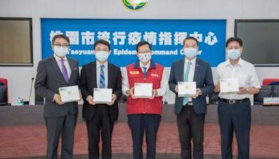 桃園持續提升疫苗涵蓋率 讓國人逐漸恢復正常生活 | 台灣好新聞 TaiwanHot.net