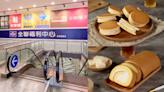 南港人先逛!4000坪「全聯旗艦店」5大亮點一次看,「Kiri乳酪甜點、阪急麵包」必吃