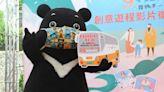 台灣好行/北投-竹子湖線創意遊程影片徵選!總獎金超過10萬元 好康限量套票下殺99元 | 蕃新聞