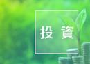 大熱股買定 染藍增身價 - 香港經濟日報 - 投資頻道 - 報章 - D210226