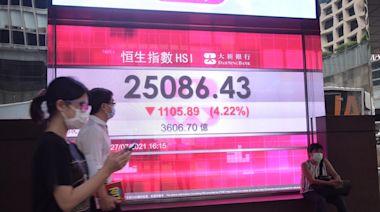 港股3日跌2637點 《彭博》:傳美國限制基金投資中港市場