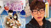 《2分之一強》姜勳登記結婚:我是台灣女婿了! 霸氣告白愛妻閃爆