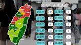1張圖看全台歷來確診分布!暴增206例本土 7縣市亮紅燈