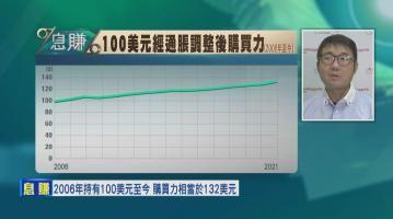 【息賺】低評級高息公司債勝在... - 財經新聞 | now.com 財經 Now finance