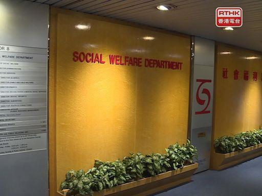 社署宣布幼兒中心長者服務中心等辦公時間內繼續開放 - RTHK