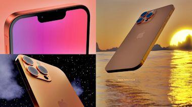 超美iPhone 13「日暮金」曝光!取代太平洋藍成重點色,搭配小瀏海手機將亮相