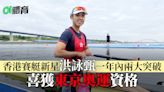 東京奧運.賽艇|22歲洪詠甄出線東奧 世錦賽奪牌後達成目標
