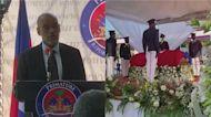 影/海地總統遇刺案大逆轉!新總理涉案遭限制出境