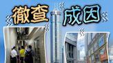 深圳高廈搖晃疑涉多方因素 20年前碩士論文揭大廈存問題