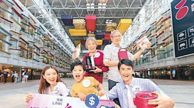 消費券增值!1,700萬元加碼優惠「米」走寶 - 東方日報