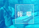 2月4盤2179伙申預售 柏傲莊III矚目 西南九龍維港滙I 最快今開價 - 香港經濟日報 - 報章 - 地產
