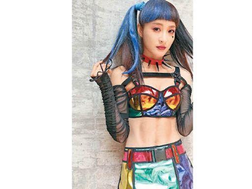 《七公主》結局反傳統 林夏薇谷胸露腰 「丑」態百出