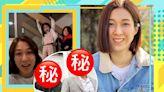 仔女睇TVB劇學廣東話 鍾嘉欣勁冧2個小鮮肉
