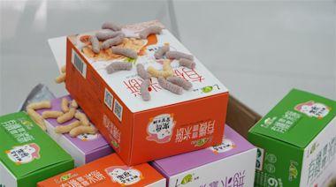 首家群眾募資米餅、卻使用工業用氮氣包裝!6款樂扉寶寶米餅即日起接受退換貨