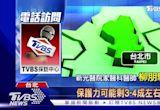 預約被取消!王彩樺打不到第二劑AZ疫苗:先留給需要的人