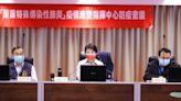 中市召開防疫會議 盧秀燕要求春節提前部署