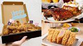 11月省荷包靠這篇!全台10間美食優惠:豬肋排免費吃、火鍋整單免費、壽星雞翅山
