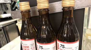 產線全開!不到1個月 台酒防疫酒精生產710萬瓶 - 自由財經