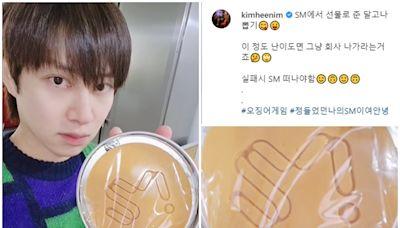 SJ希澈收公司LOGO椪糖禮物搞笑揚言失敗要離開公司