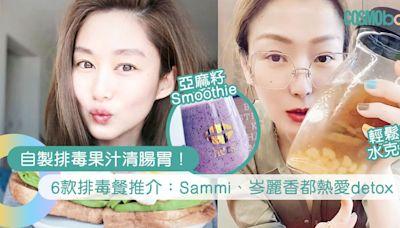 7天排毒減肥食譜公開!Meghan Markle 愛飲排毒果汁、Coffee 產後極速修身秘訣 | Cosmopolitan HK