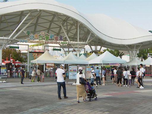 快新聞/10/30起北市動物園、兒樂新樂園可飲食 容留人數再放寬