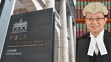 上訴庭副庭長林文瀚獲薦任終院常任法官 | 立場報道 | 立場新聞