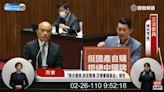 【立院開議】陳柏惟爆國家級駭客攻擊台灣冷鏈 網友傻了