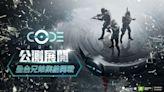 《CODE2040》公測展開!全台兄弟集結開戰 同時登陸GeForce NOW雲端遊戲平台