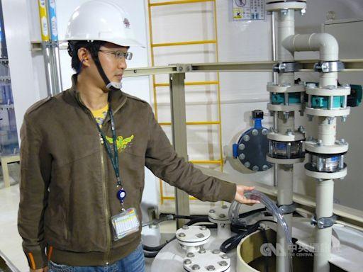 因應未來旱災 台積電去年砸28億節水拚生產零中斷