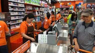 傳將出售台灣股權 家樂福否認:無出售資產打算