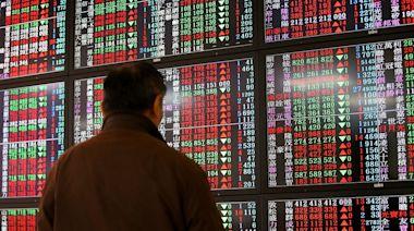台股爆天量收跌105.14點 三大法人賣超28.98億元