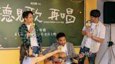 馬志翔、撒基努、徐詣帆組男團USB 重現電影橋段唱生日快樂歌