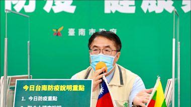 台南市府三軌並行 助長者預約第2劑疫苗