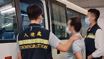 【非法勞工】入境處反非法勞工行動拘8人 包括5名黑工及3名僱主 - 香港經濟日報 - TOPick - 新聞 - 社會